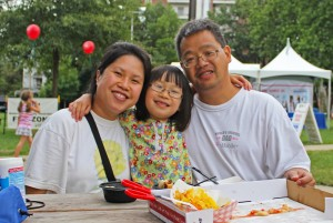 44th Taste of Champaign-Urbana - August