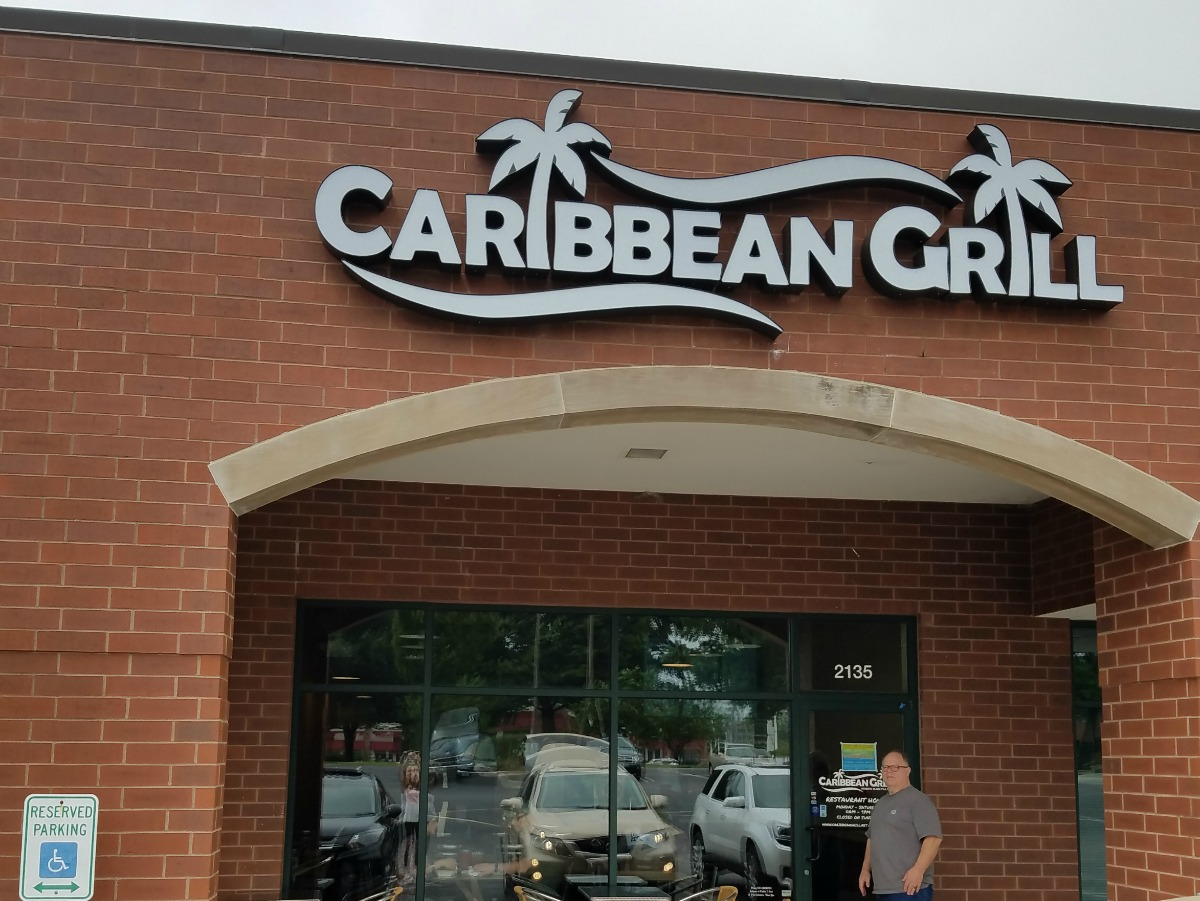 Review of New Caribbean Grill Restaurant in Champaign on Chambanamoms.com