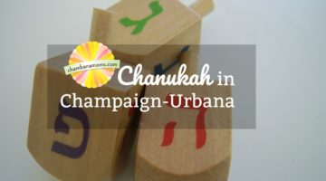 Where to Shop for Chanukah in Champaign-Urbana
