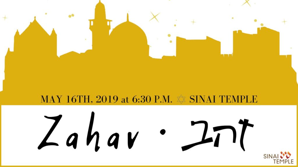 Sinai Temple event