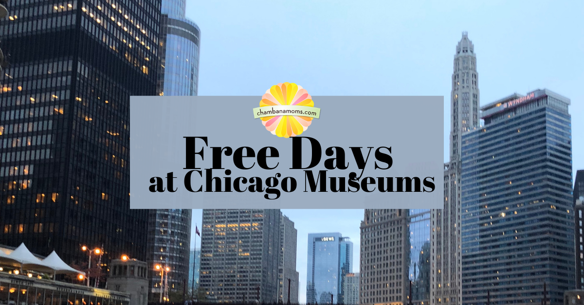Free Museum Days Fall in Chicago